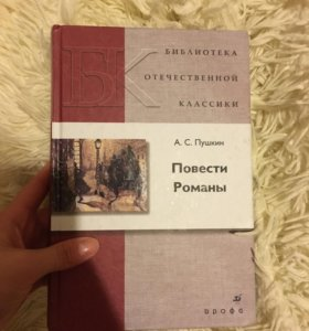 Повести, романы