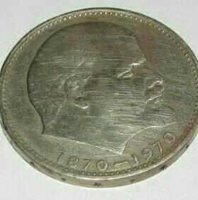 Медали ,монеты СССР