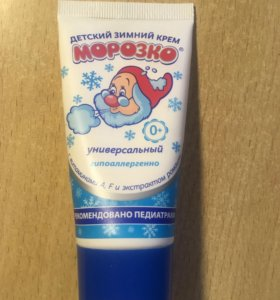 Крем Морозко