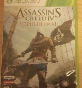 Assassin's creed iv чёрный флаг