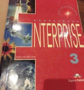 Учебник англ языка Enterprise 3