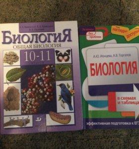 Продам учебники в Миассе