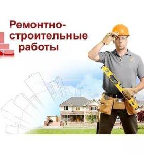 Строительство домов ,бань, беседок. Ремонт