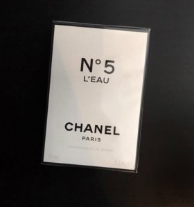 Chanel L'eau 50ml