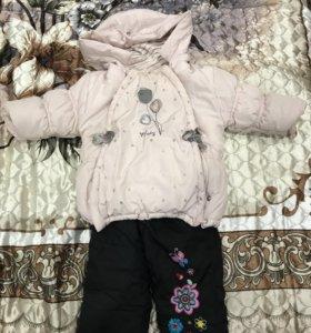 Комбинезон для холодной осени