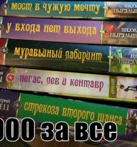 ШНЫР Дмитрий Емец книги
