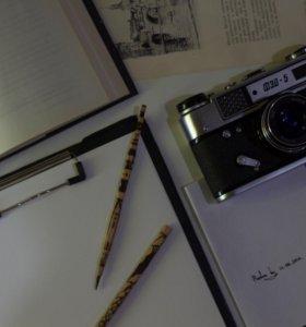 Фотоаппарат Фэд 5