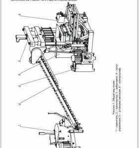 Станок для изготовки Шлако и газоблоков