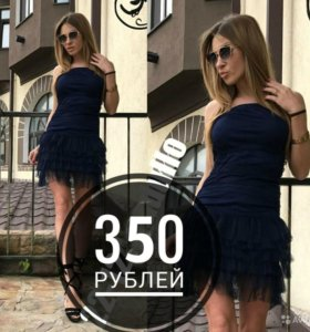 Платье 40-42-44