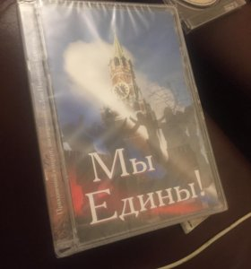 Россия - Армения , праздничный концерт
