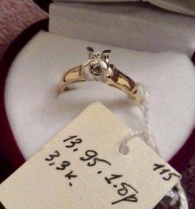Срочно ‼️Новое Бриллиантовое кольцо