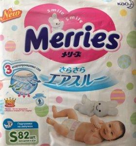Подгузники Merries Мерисы