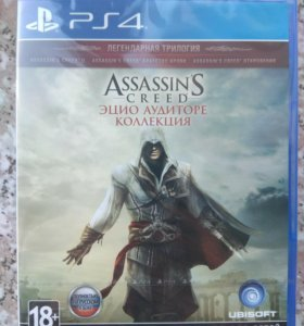 Assassin's Creed The Ezio Collection (PS4) новый