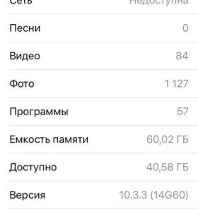 Айфон 5 на 64