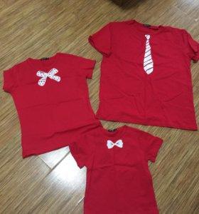 Продам новый комплект футболок мама, папа, ребенок