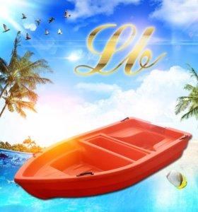 Лодка пластиковая 3 м