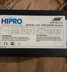 HIPRO 500w
