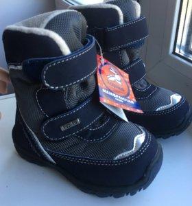 Ботинки Kapika 23 размер