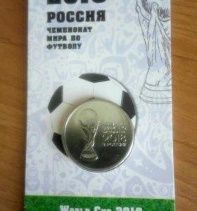 25 рублей 2017 чемпионат мира по футболу 2 выпуск