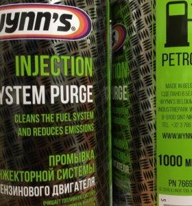 Wynn's 76695