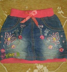 юбка моднячая джинсовая