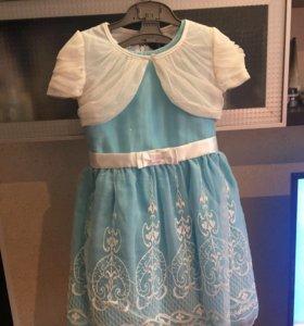 Платье нарядное + болеро