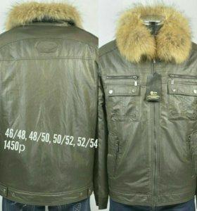 Мужская зимняя новая куртка