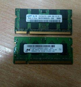 Оперативная память для нет-ноутбуков