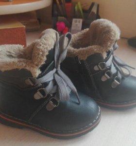 Ботинки на холодную осень, зиму теплую