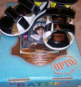 Ортопедические сандали р 26