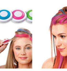 Мелки для окрашивания волос НОВЫЕ