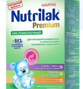 Нутрилак ( Nutrilak) кисломолочный