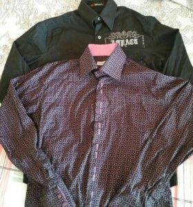 Одежда мужская пакетом размер 44-46