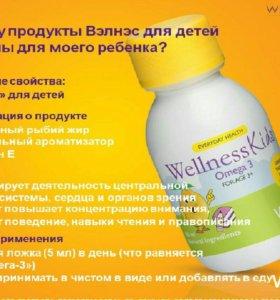 Витамины