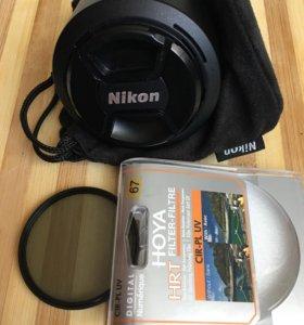 Nikon 85 mm f/ 1,8G AF-S Nikkor
