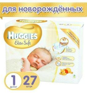 Подгузники Хагис для новорожденных