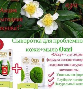 Сыворотка+ мыло для проблемной кожи