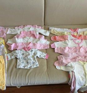 Одежда для малышки с 52-68