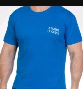 новые муж футболки