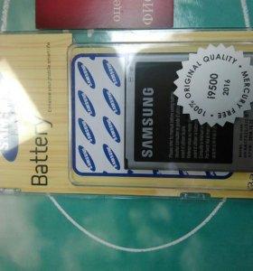 Батарея Samsung I9500