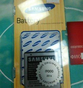 Батарея Samsung I9000