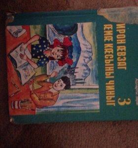 Книги для школьников от 3-до 11кл