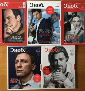 Журнал «Сноб» 2012