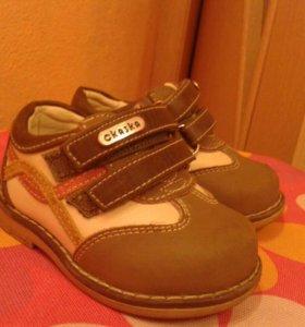 Ботиночки для малыша 19 размер