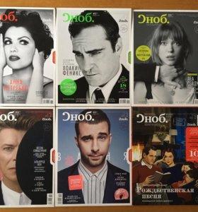 Журнал «Сноб» 2013