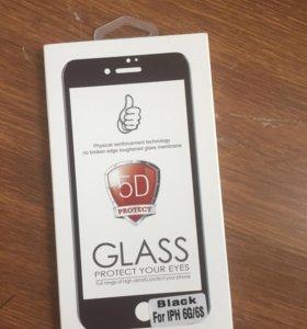 5d стекло на IPhone 6/6s