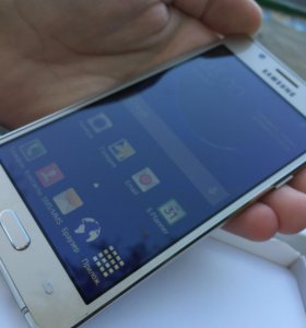 Samsung galaxy J5 gold duos
