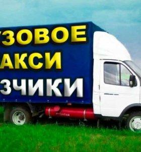 Грузовое Такси. Услуги грузиков. Вывоз мусора.