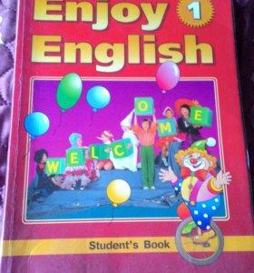 Учебник английского языка 2-3 класс