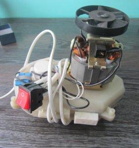 эл.двигатель.ротор в сборе от мясорубки дива